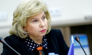Москалькова предлагает вернуть уголовно-процессуальную модель времен царской России