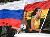 Взгляд на Крым из Южной Осетии