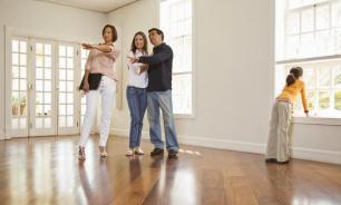 Как правильно осмотреть квартиру перед покупкой