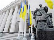 Новый кабмин Украины: могло быть хуже