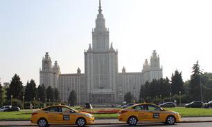Московские таксисты начали массово отказываться от клиентов в центре города