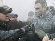 Пыл майдановцев охладили из огнетушителя