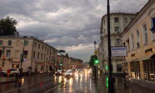 Москву накрыло проливным дождем