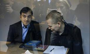 Киев признал россиян Александрова и Ерофеева террористами