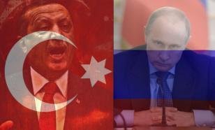 Турция стала опаснее для России. Поучимся у нее