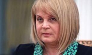Заседание ЦИК по жалобам кандидатов в Мосгордуму пройдет 1 августа