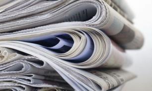 Откуда прилетают газетные утки