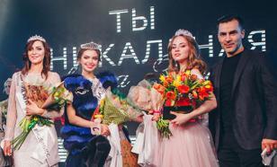 На конкурсе провинциальных невест учили стриптизу и эромассажу