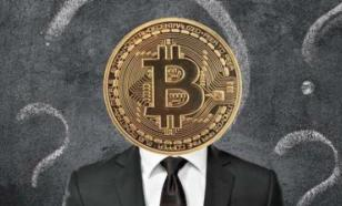 Философия цен: почему криптовалюты падают?