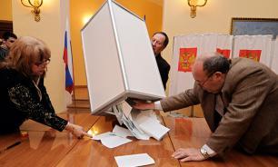 """""""Единая Россия"""" укрепит позиции в Госдуме после выборов - прогноз"""