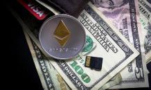 Когда криптовалюту признают повсеместно?