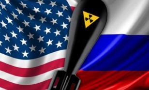 США объявили торг по договору об РСМД