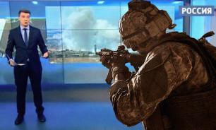 """Россия 24"" обвинила видеоигру Call of Duty Modern Warfare 2019 в пропаганде США"