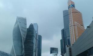 Российские города оказались во второй сотне мирового рейтинга качества жизни - Mercer