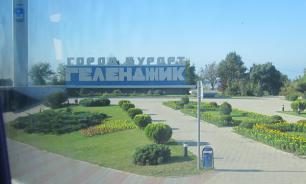 """Порт в Геленджике построит """"Стройтрансгаз"""""""