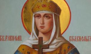 Княгиня Ольга: от мести к святости