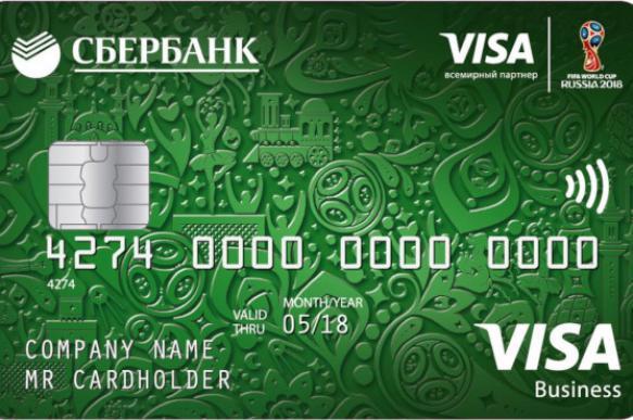 Сбербанк расстарался: уникальные карты с символикой ЧМ-2018 и новые сервисы