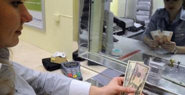 Ситуация в банковском секторе очень тревожная – эксперт