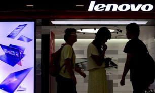Lenovo выпустит компьютер на российском процессоре