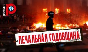 Как «Одесская Хатынь» выявила стукачей и палачей