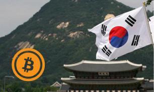 Южная Корея пересмотрит политику по крипторынку