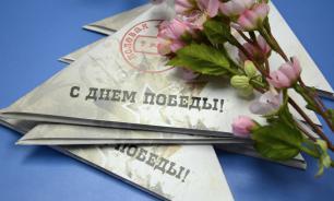 Пензенский соцработник бросил под дверью ветерана подарок ко Дню Победы