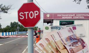 Должникам закроют выезд за границу через Белоруссию и Казахстан