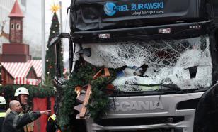 """Полиция ФРГ о """"берлинском террористе"""": Мы взяли не того"""