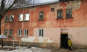 Ветхое жилье и процедура расселения
