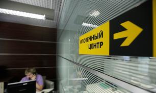 Просрочка россиян по ипотеке достигла 70%