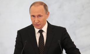 НКО могут участвовать в оказании социальных услуг за счет бюджета - Путин