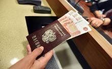 Вклады россиян сделают безотзывными