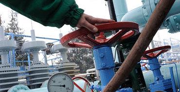 """""""Газпром"""": Поставки газа в Польшу не сокращались"""