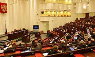 Европа должна услышать призыв к объединению в борьбе с терроризмом - депутаты