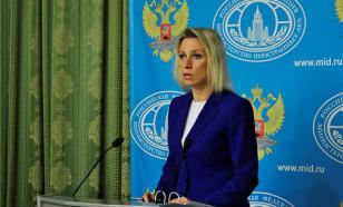 """Профессиональное признание: Мария Захарова получила награду """"За открытость прессе"""""""
