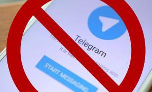 Суд вынес вердикт о немедленной блокировке Telegram  в России