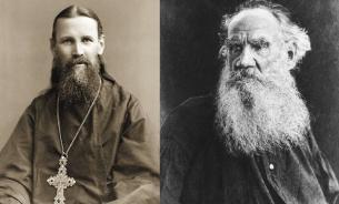 Лев Толстой и Иоанн Кронштадтский - два полюса русской духовности