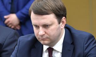 Орешкин: инфляция в России приблизится к 3% в начале 2020 года