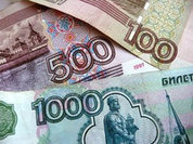 Воронежская область привлекает инвестиции