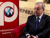 Евгений Примаков: Советский период вычеркивать нельзя