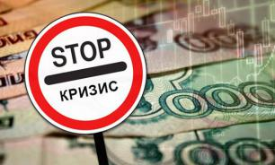 Минэкономразвития порадовал: в декабре 2015-го спад экономики РФ приостановился