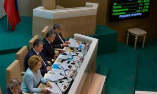 """В Центризбиркоме перемены: Сенаторы утвердили """"своих"""" кандидатов"""