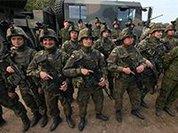 Польша объединяет военизированные группы в армии и полиции