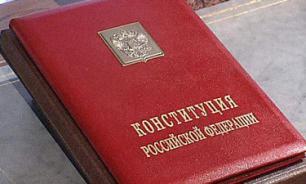 Минюст просит КС признать невозможным исполнение решения ЕСПЧ