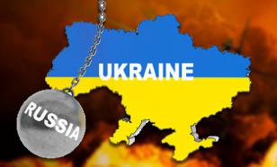 В Киеве порассуждали о флаге Украины над Владивостоком и победой над РФ