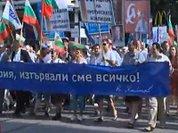 Бессмысленный бунт в Болгарии