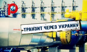 Украина откажется от российского газа до 2035 года?