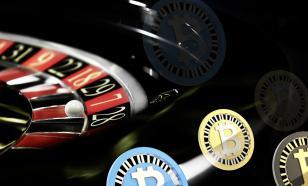 """Криптовалюты """"работают"""" по принципу казино"""