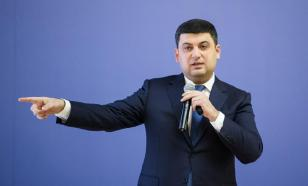 Киев назвал одно из важнейших условий развития бизнеса на Украине