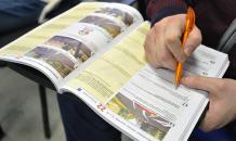 Экзамены в ГИБДД: Сюрпризы новых правил